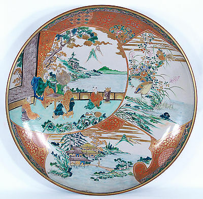 Huge Antique Japanese Imari Meiji Charger/Plate Signed