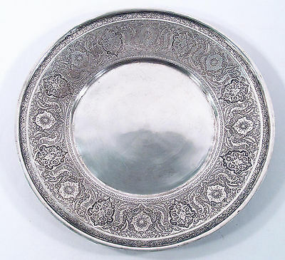 Large Antique Persian Engraved Solid Silver Plate