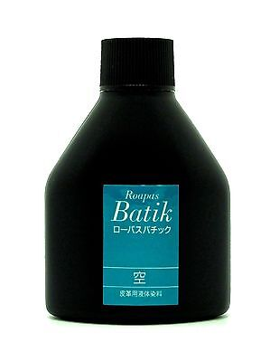 Seiwa Batik Leathercraft Leather Dye, Teal No.13, 100ml 3.4oz