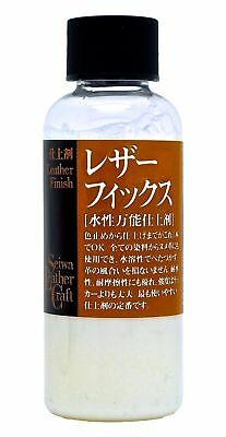 Seiwa Leathercraft Lacquer to Varnish Leather for a Gloss Finish 100ml