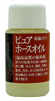Seiwa Leathercraft Horse Oil Leather Treatment Balm & Conditioner Paste, Small