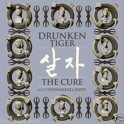 Drunken Tiger & Yoonmirae & Bizzy - The Cure 살자 (CD + gift Photo) k-pop pay day