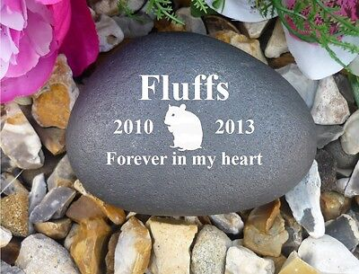 Pet Memorial - Pebble (Stone Effect) Personalised - Weatherproof - Hamster