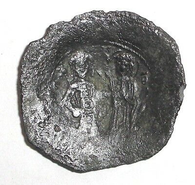 Ancient Byzantine Empire, Bronze Cup Coin