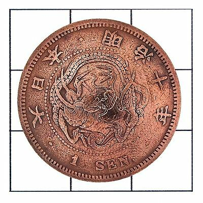 Antique 1916-1937 Japanese Dragon 1 Sen Leathercraft Coin Concho 28mm
