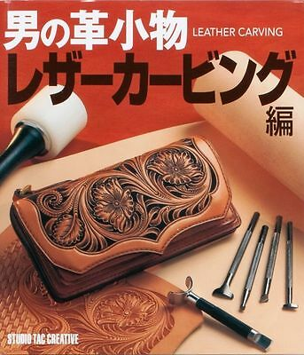 Leathercraft Instruction book, Leather Carving