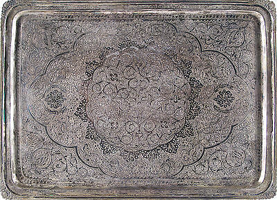 Vintage Islamic  Persian Solid Silver Tray