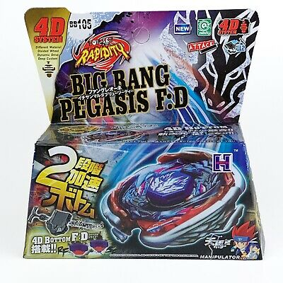 Big Bang Pegasus Beyblade 4D Top Metal Fusion Fight Master New + Launcher Usa