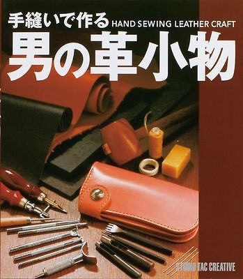 Hand Sewing Leather Vol. 1 Leathercraft Book for Stitching & Making Leatherwork