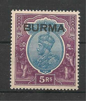 Burma Gibbons#15 Mint Hinged