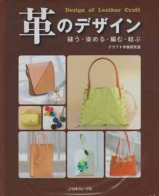 Design of Leather Craft Full Colour Leathercraft Book