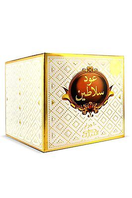 Oudh Salateen by Nabeel Arabian Home Incense/Fragrance/Burning Bakhoor 60g