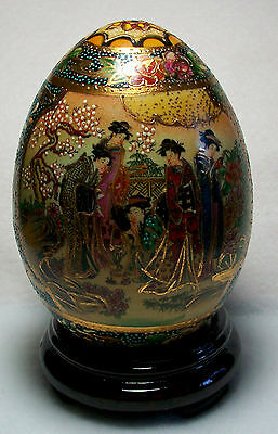 Vintage Satsuma Geisha Egg Marked #1 REDUCED!