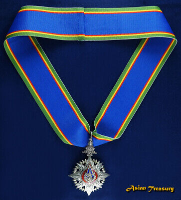 1996 Thailand Medal Knight Commander Most Noble Order Crown Decoration With Box