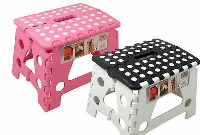 New Plastic Multi Purpose Step Stools Foldable Home Kitchen Easy Storage