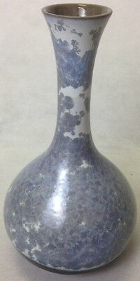 Genuine Lladro Vase Hand made in Spain Daisa 1987.