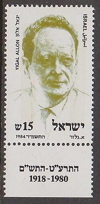 (T13-38) 1984 Israel 15s YIGAL ALLON MUH