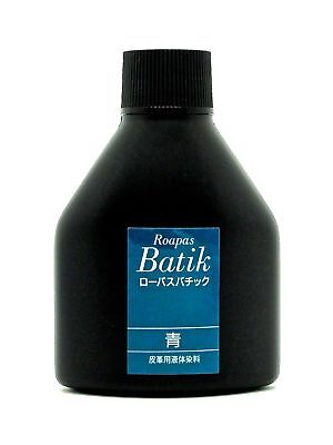 Seiwa Batik Leathercraft Leather Dye, Blue No.12, 100ml 3.4oz