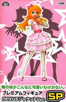 Kirino Kousaka Premium Figure nexus jacket SP Ver. anime Oreimo SEGA official