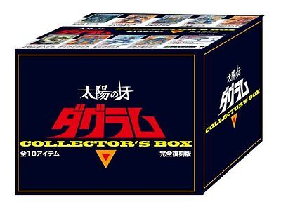 NEW Fang of the Sun Dougram Collector's Box Set of 10 boxes from Japan