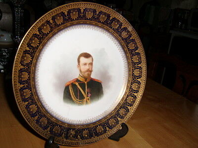 EXTREMELY RARE AND BEAUTIFUL SERVES PLATE OF TSAR NICHOLAS 2nd OF RUSSIA