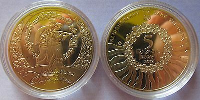 "Ukraine - 5 Grivna coin 2012 ""Ukrainian Lyric Song"" UNC"