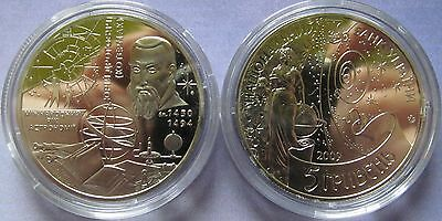 "Ukraine - 5 Grivna coin 2009 "" International Year of Astronomy"" UNC"