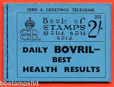 """SG. BC2. """" 2/- """". Edition Number 375. Edward VIII. A very fine example."""