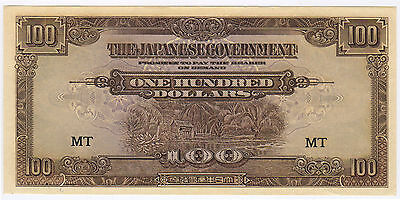Japanese WWII Invasion Money of Malaya - Pick M8a - Uncirculated banknote