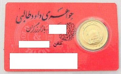 Rare Full First Bahar Azadi .900 Pure Gold Coin Persian Persia Iran UNC 1358 8g