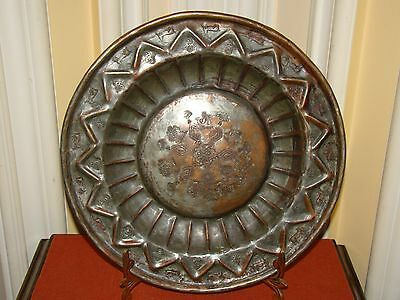 Antique/Old Vintage Handmade Carved Copper Wall Decor? Bowl/Plate Engraved Egypt