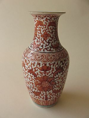 old Estate collection Chinese porcelain VASE orange Ching dynasty style 19c