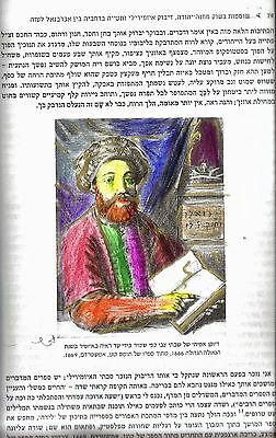 Eli Shai - Messiah of incest; The unique hand colored signed copy by the author