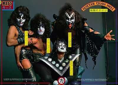 Kiss Poster Hotter Than Hell