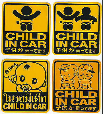 A06 sticker autocollant - Bébé bebe à Bord / Child in Car -  auto déco 11x10 cm