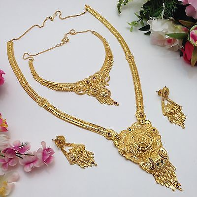 Indian Bridal/Party Wear 22ct Gold Plated (Rani Haar) Necklace Set