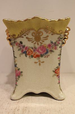 Beautiful Yellow Porcelain Square Flower Pot Floral Design Gold Gild 7""