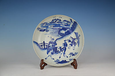 Fine Chinese Blue and White Porcelain Plate