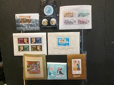 Hungary 36 Different SS's MNH