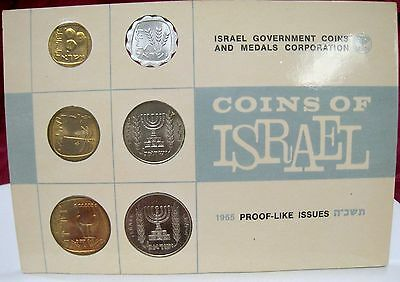Coins Of Israel 1965 Proof-Like Issues 6 Coin Set