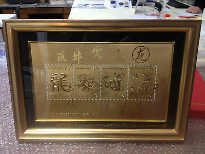 New Zealand 2012 Year of the Dragon Gold Foiled Sheet #124/128 SOLD OUT