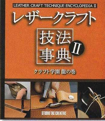 Leather Craft Technique Encyclopaedia Vol.2, Japanese Leathercraft book
