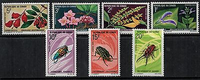 Congo 1970 SC 222-228 MNH Insects