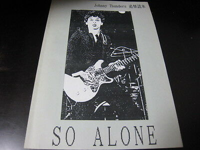 So Alone Johnny Thunders Japan Fanzine Book in 1992 New York Dolls Punk