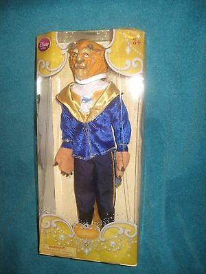 Disney Store Prince and Beast 12 inch Doll. Brand New in Factory Sealed Box.
