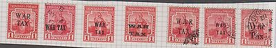 (T12-152) 1917 Trinidad &Tobago 1d red x7 different War Tax O/Ps MH
