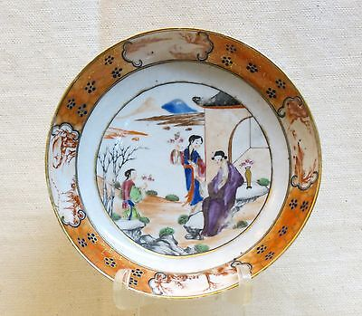CHINESE PORCELAIN SAUCER DECORATED WITH SCENES OF EVERYDAY LIFE