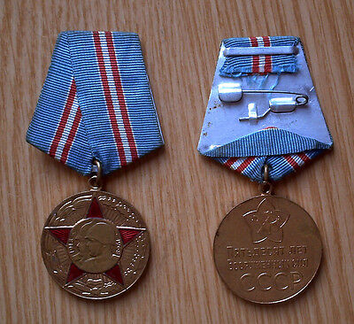"""Soviet Russian Medal """"50 Years of the Armed Forces of the USSR"""", 1967"""