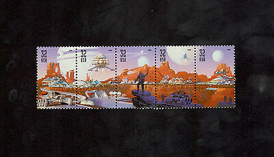 3238-42 Space Discovery Strip Of 5 Mint/nh (free shipping offer)