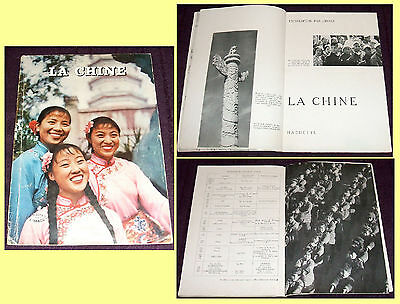 1958 La Chine, History of Imperial & New Revolutionary China, french travel book